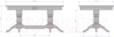 Обеденный стол Мебель-Класс Зевс (белый)