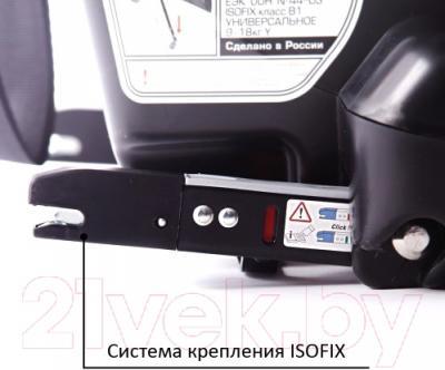 Автокресло Siger Прайм Isofix (серый)