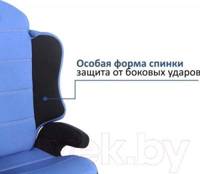 Автокресло Siger Трансформер Спорт (синий)