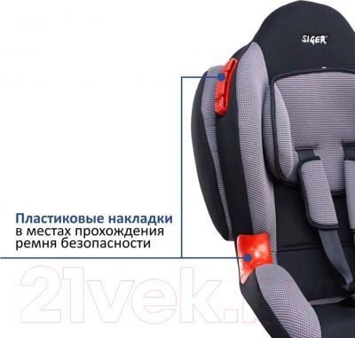 Автокресло Siger Кокон (серый)