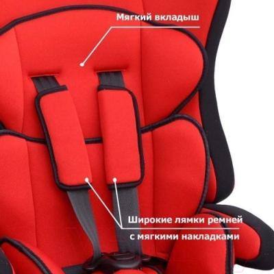 Автокресло Siger Прайм Isofix (красный)