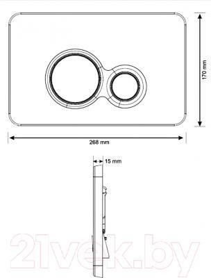 Кнопка для инсталляции Cersanit Slim&Silent Otto / K97-235 - технический чертеж