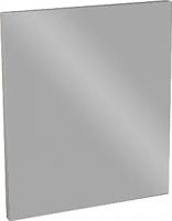 Зеркало для ванной Kolo Domino 88320 (капучино) -