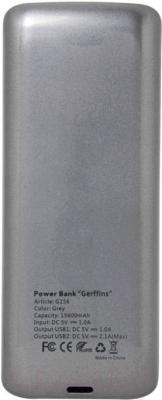 Портативное зарядное устройство Gerffins G156 (серый)