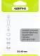 Защитная пленка для телефона Gerffins Orig Universal 120x80 -