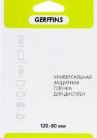 Защитная пленка для телефона Gerffins Orig Universal 120x80 (матовая) -
