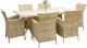 Комплект садовой мебели Garden4you Wicker 1333/61 (бежевый) -