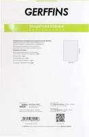 Защитная пленка для телефона Gerffins Universal 210x160 -