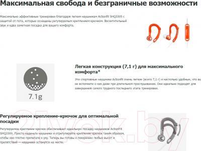 Наушники-гарнитура Philips SHQ3305OR/00