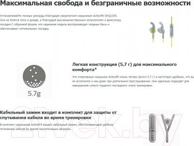 Наушники-гарнитура Philips SHQ1305LF/00