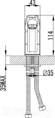 Смеситель Milardo Neva NEVSBR0M01 - схема