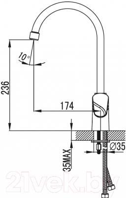 Смеситель Milardo Solomon SOLSB00M05 - схема