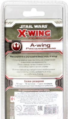 Настольная игра Мир Хобби Star Wars X-Wing. Расширение А-Wing 1208