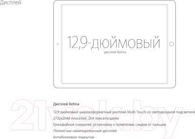 Планшет Apple iPad Pro Cell 128GB Demo / 3A787HC/A (серый космос)