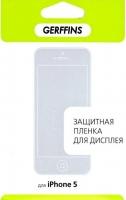 Защитная пленка для телефона Gerffins Orig 443871 (для iPhone 5) -