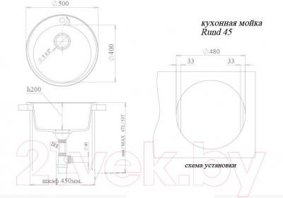 Мойка кухонная Ewigstein Rund 45 (серый металлик)