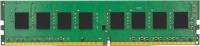 Оперативная память DDR4 Kingston KVR21E15D8/8 -