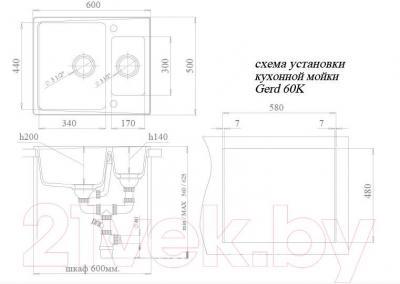 Мойка кухонная Ewigstein Gerd 60K (серый металлик)