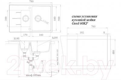 Мойка кухонная Ewigstein Gerd 60KF (кремовый)
