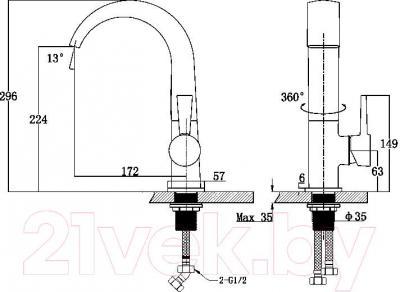 Смеситель Ewigstein 2823500 (серый металлик)