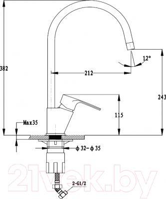 Смеситель Ewigstein 5023501 (серый металлик)