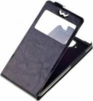 Сменная панель NoBrand Slim 610975 (черный) -