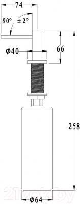 Дозатор встраиваемый в мойку Ewigstein 002 (серый металлик) - технический чертеж