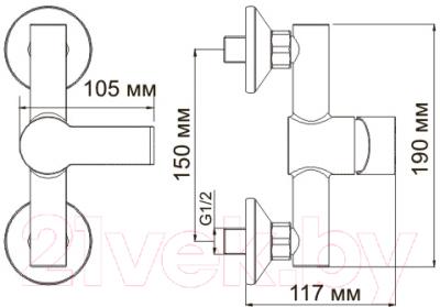 Смеситель Wasserkraft Ammer 3702