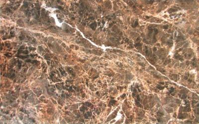 Плитка для стен ванной PiezaRosa Империал 123763 (250x400, коричневый)