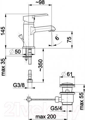 Смеситель Armatura Seelit 5812-814-00 - схема