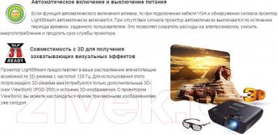 Проектор Viewsonic PJD5253
