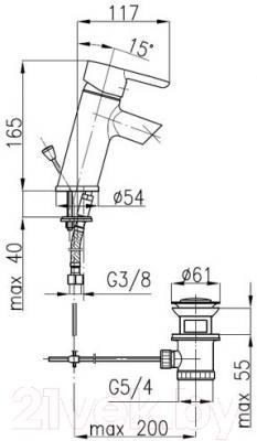 Смеситель Armatura Bazalt (4702-815-00/4702-814-00)