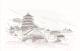 Плитка для стен кухни М-Квадрат Пекин 371508/5 (250x400) -