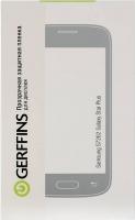 Защитная пленка для телефона Gerffins 567621 (для S7262 Star+, матовая) -