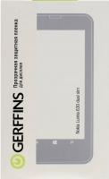 Защитная пленка для телефона Gerffins 585487 (для Lumia 630) -