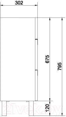 Тумба под умывальник Cersanit Dahlia S548-005 (для Libra 80/Omega 80)
