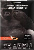 Защитное стекло для телефона Gerffins 611791 (0.33мм, для A2010) -