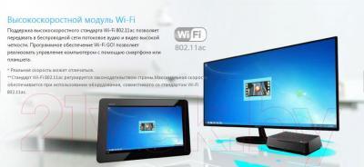 Неттоп Asus VivoPC VM42-S031M