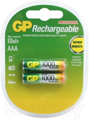 Аккумуляторы AAA GP Batteries 1000mAh (2шт)