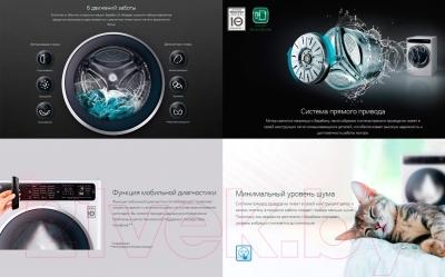 Стиральная машина LG FH4A8TDS4