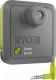 Нивелир Ryobi RPW-1600 (5133002375) -