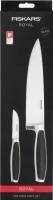 Набор ножей Fiskars Royal 1016461 -