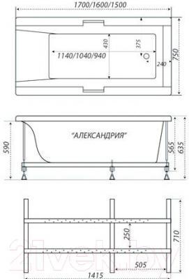 Ванна акриловая Triton Александрия 170x70