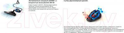 Пылесос Samsung SC8835 (VCC8835V3S/XEV) - преимущества модели