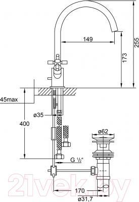 Смеситель Steinberg Series 250.1500 - схема