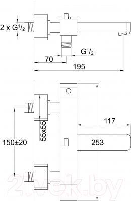 Смеситель Steinberg Series 230.3100 - схема