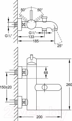 Смеситель Steinberg Series 100.1100 - схема