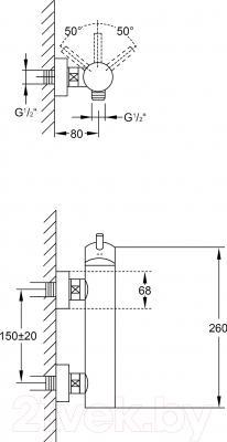 Смеситель Steinberg Series 100.1220 - схема