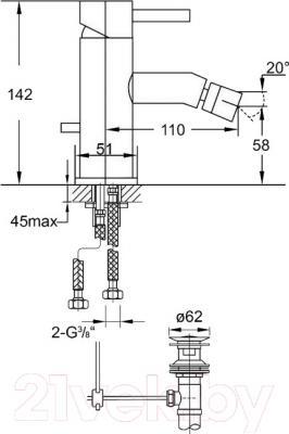 Смеситель Steinberg Series 100.1300 - схема