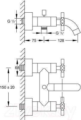 Смеситель Steinberg Series 250.1100 - схема